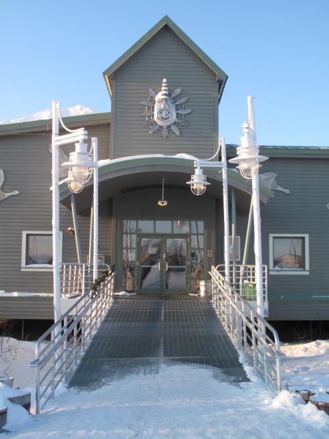 Yupiit Piciryarait Cultural Center in Bethel