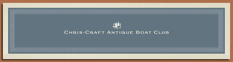 News from chris craft antique boat club for Chris craft boat club