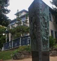 Issei Memorial Building