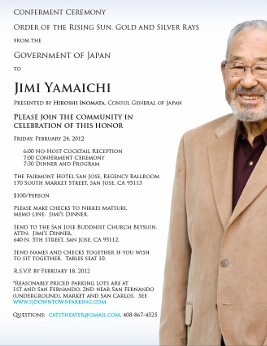 Jimi Yamaichi Dinner