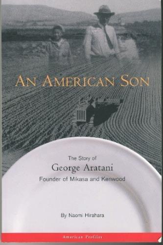 George Aratani