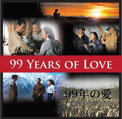 99 Years of Love
