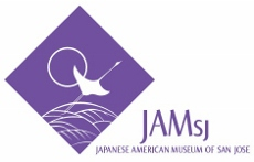 JAMsj logo