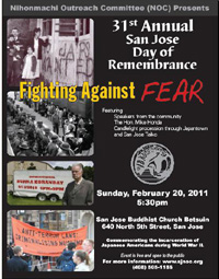 2011 San Jose Day of Remembrance