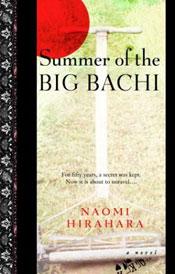 Image: Summer of the Big Bachi