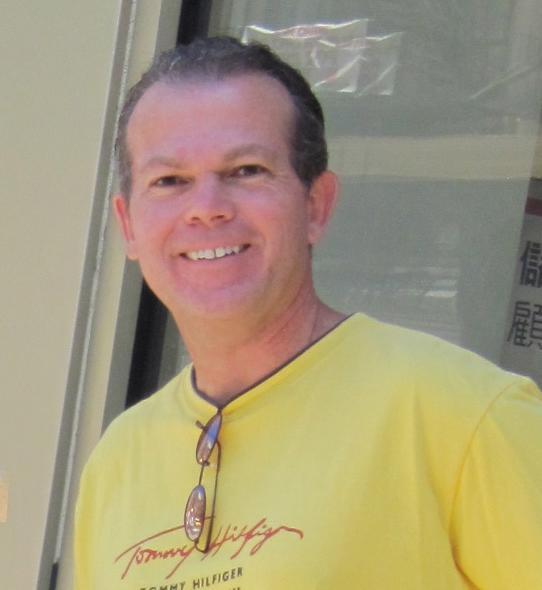 Vern Miller