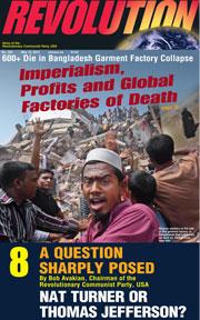 Bengladesh Rev Newsp Cover