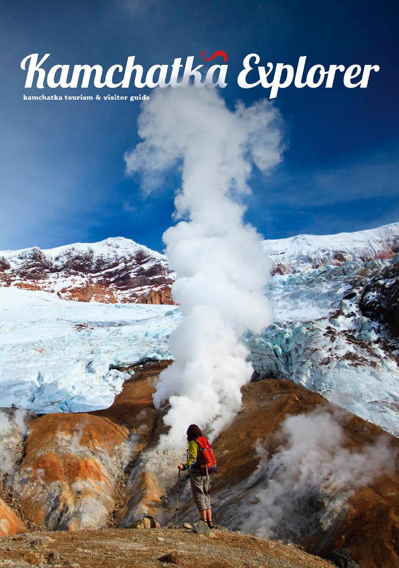 Kamchatka Explore Magazine