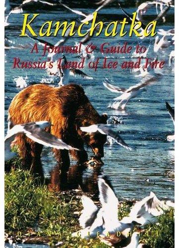 Kamchatka guidebook