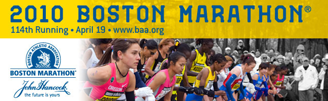 2010 Boston Marathon e-notification header