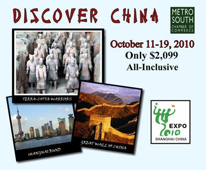 China Info 2