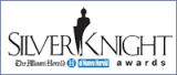 Silver Knight Logo