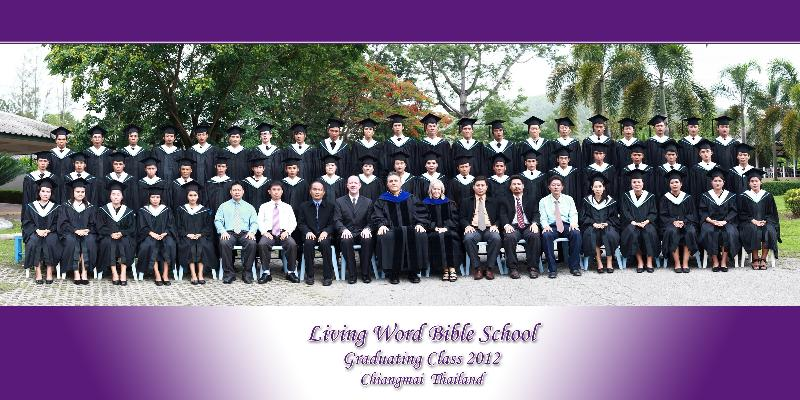 2012 Graduation Class