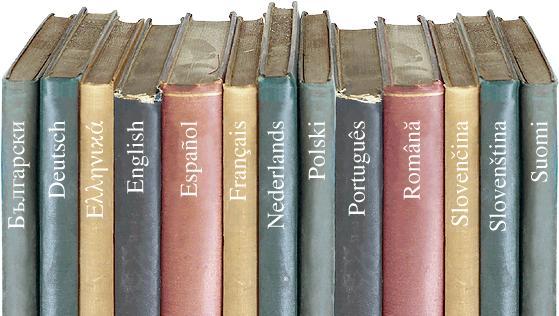 Books on Languages