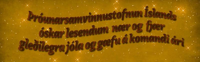 jólakveðja