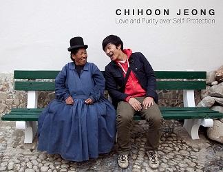 Chihoon Jeong