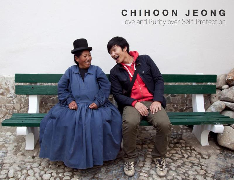Chihoon