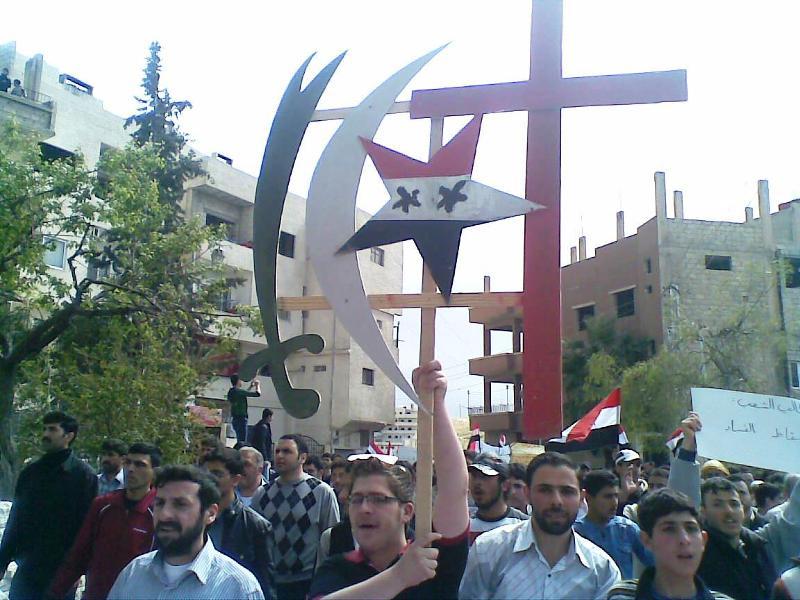 Interfaith Syria