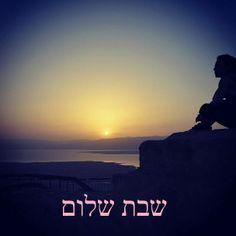 Aikev: Lefum Tza'arah Agrah, the Reward is Commensurate to the Effort