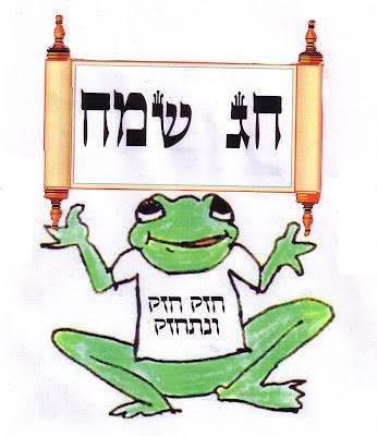 Frog with Torah