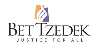 Bet Tzedek Logo
