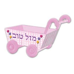 Mazel Tov PINK