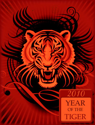 each year chinese new year begins on the second new moon after winter solstice and so the 2010 year of the tiger begins on february 13 2010 at 951 pm - Chinese New Year 1974