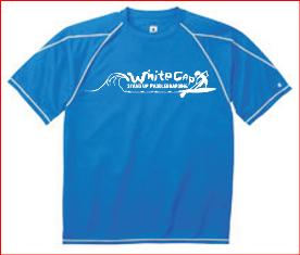 Surf shirt, loose-fitting, blue with Whitecap logo