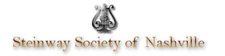 Steinway Society Logo