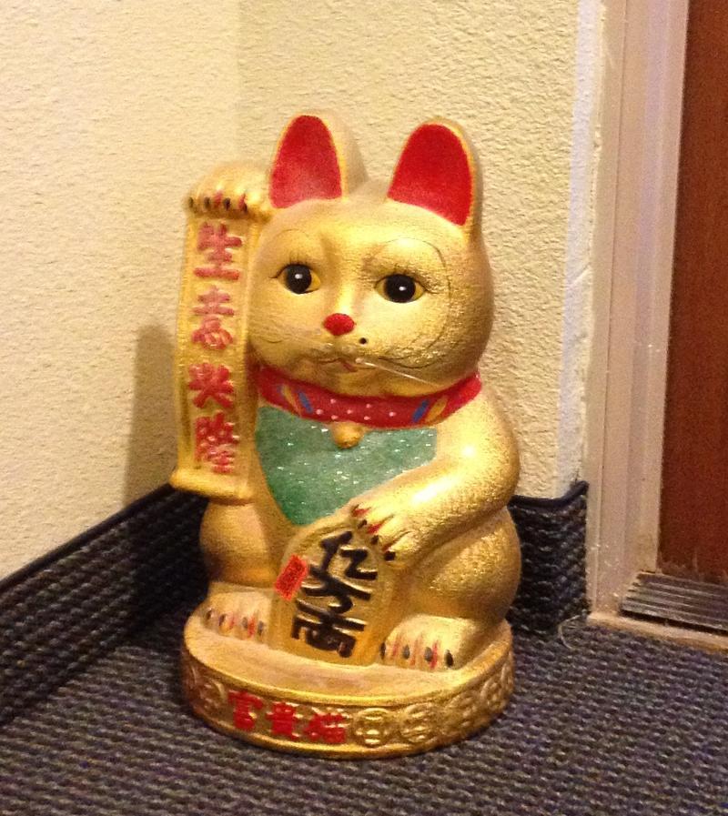 Feng Shui Cat