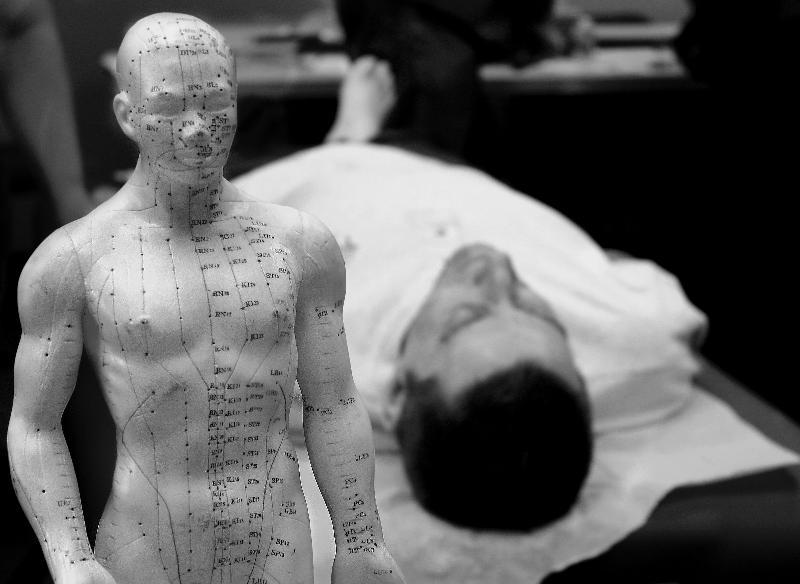 Acu-Man w/Patient