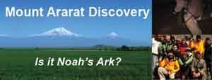 AraratDiscovery