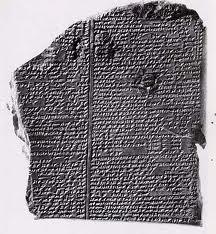 Gilgamesh's version of the Flood