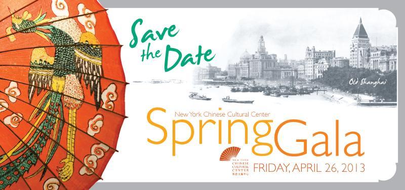 spring gala 2013