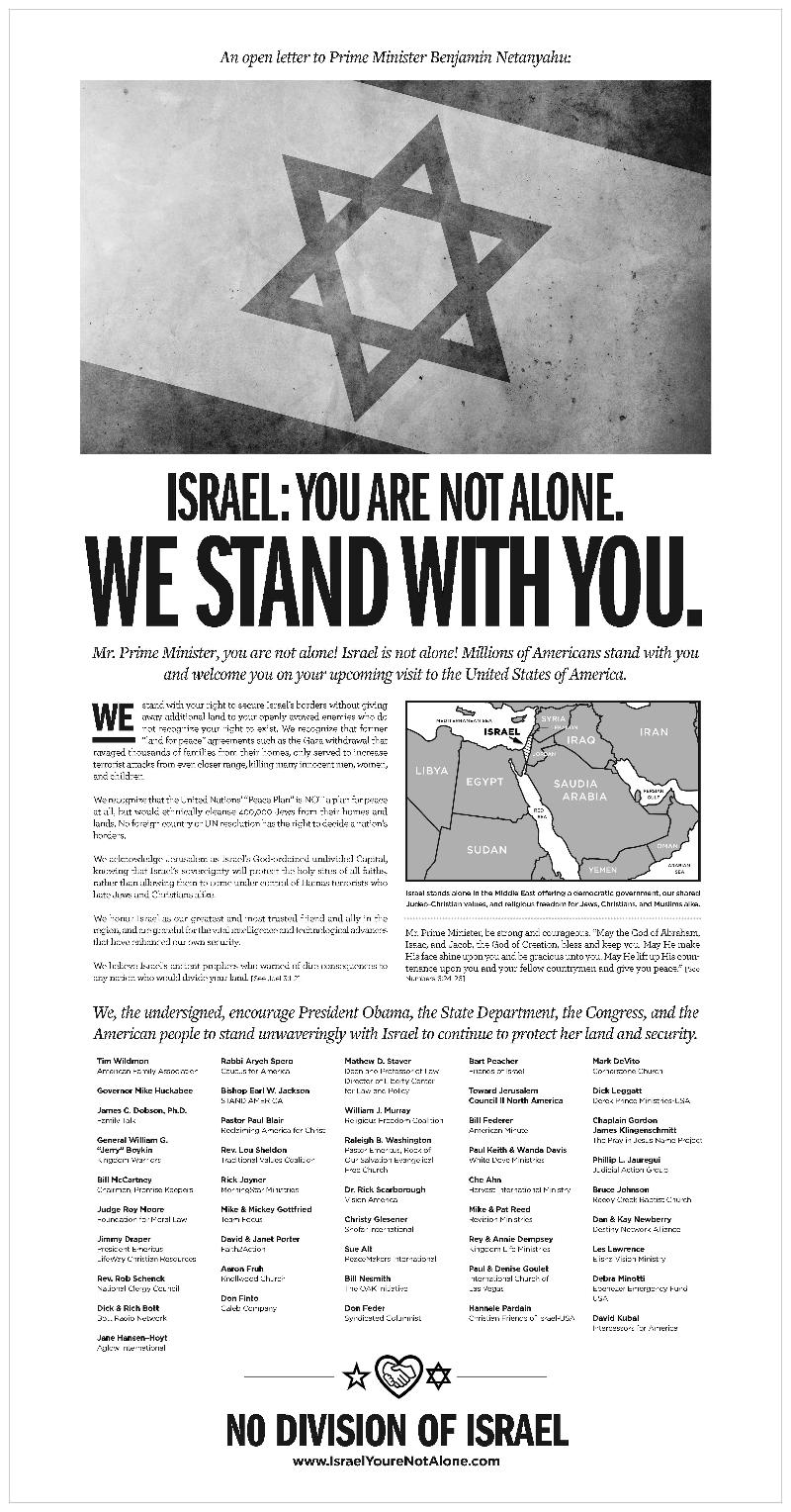 Wall Street Jounral ad supporting Israel