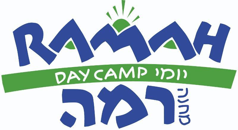 Ramah Day Camp Logo