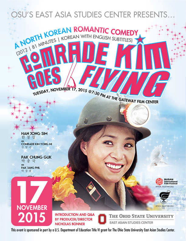 Comrade Kim Goes Flying movie poster