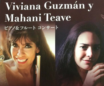 Viviana Guzman & Mahani Teave