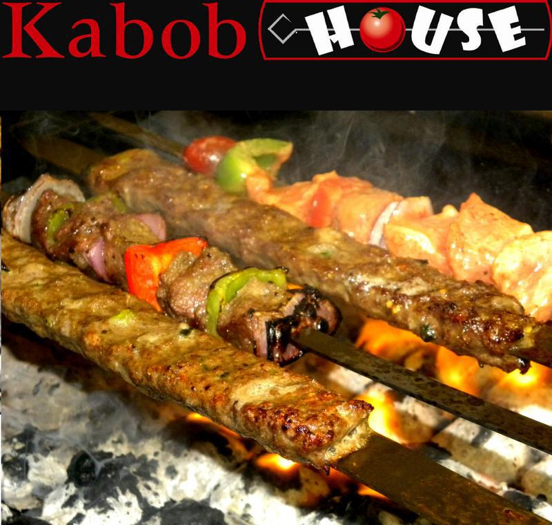 July 2013 meta newsletter for Afghan kabob cuisine