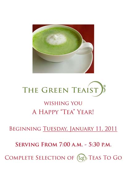 TGT Lake Forest, IL is now open 7 a.m. to 5:30 p.m. Starting 1/11/2011.