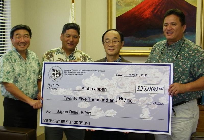 AlohaJapan_CheckPresentation