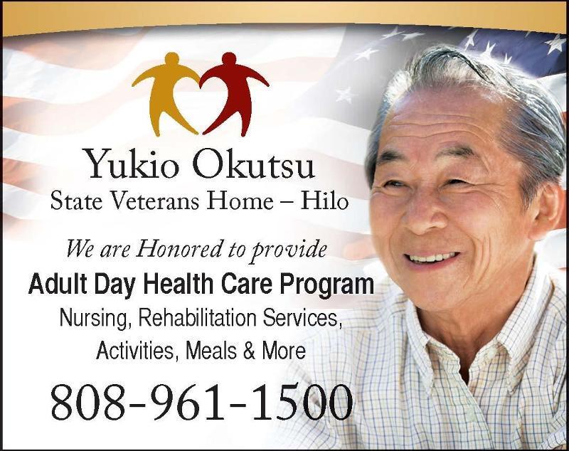 Yukio Okutsu State Veterans Home