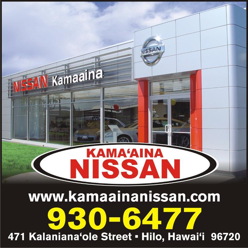 Kama'aina Nissan