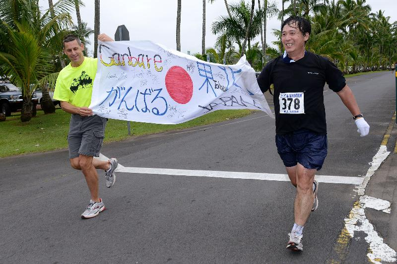 BI Marathon