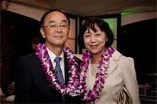 Mr & Mrs. Consul General Kamo