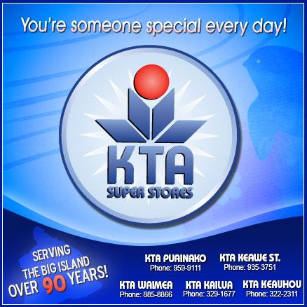 KTA2011