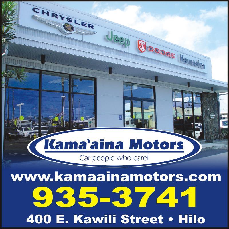 Kama'aina Motors