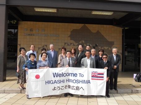 2012 Visit to Japan, HHCC