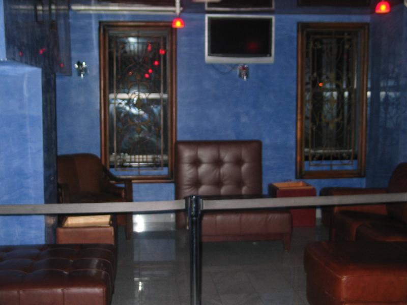 Brown Sugar Lounge