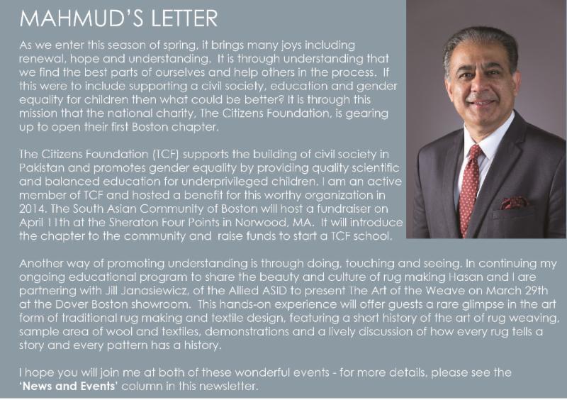 mahmoud letter